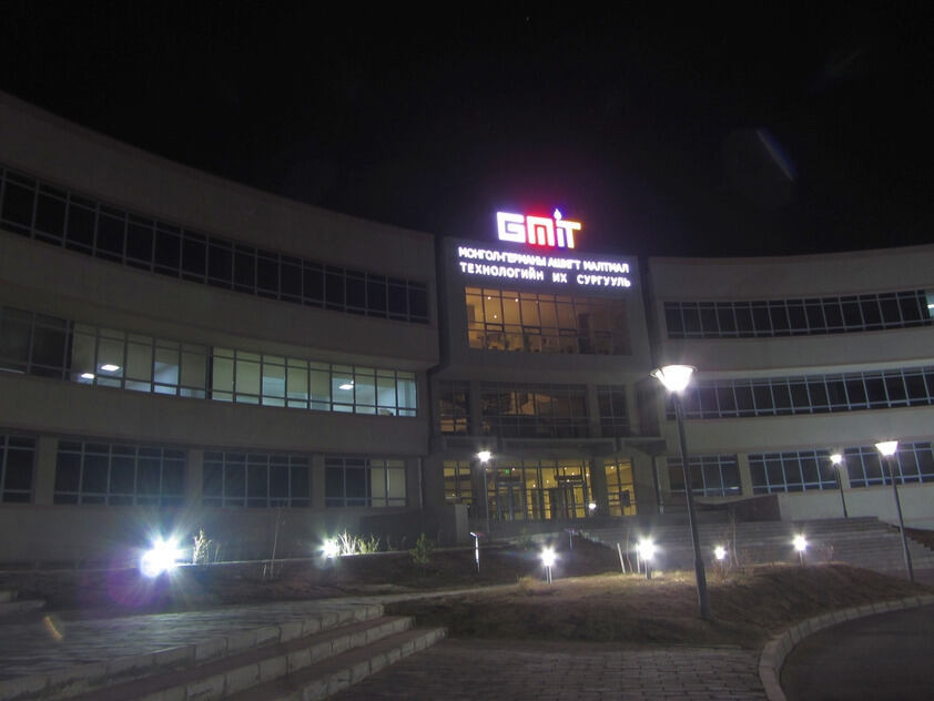 GMIT at night